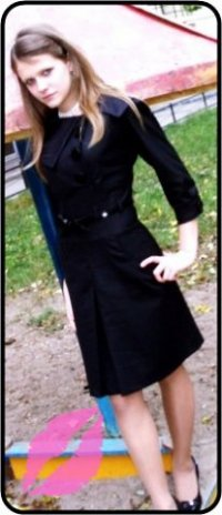 Dashytka Antonova, 8 ноября , Санкт-Петербург, id31835603